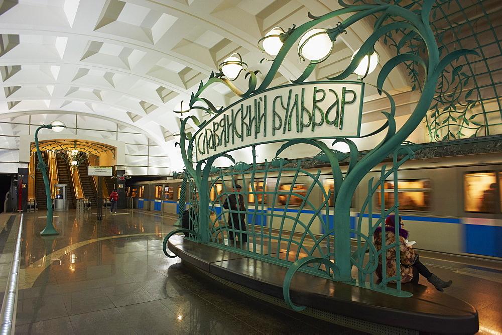 Art Deco metro station Slaviansky Bulvar, Moscow, Russia, Europe  - 712-2651