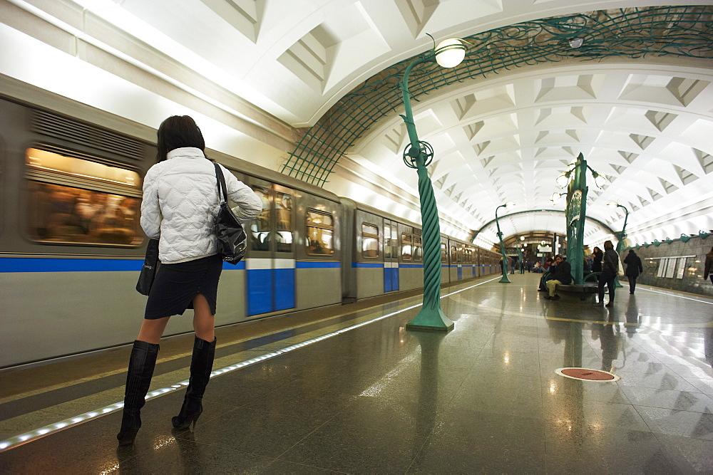 Art Deco metro station Slaviansky Bulvar, Moscow, Russia, Europe  - 712-2652
