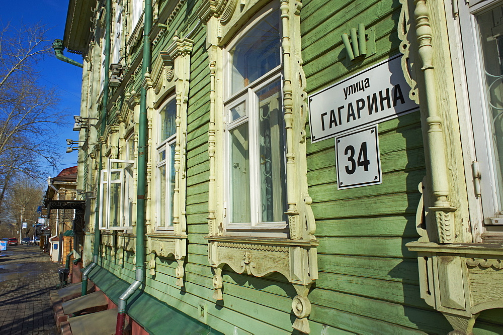 Wooden architecture, Tomsk, Tomsk Federation, Siberia, Russia, Eurasia - 712-2657