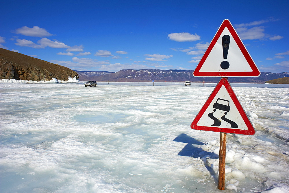 Maloe More (Little Sea), frozen lake during winter, Olkhon island, Lake Baikal, UNESCO World Heritage Site, Irkutsk Oblast, Siberia, Russia, Eurasia  - 712-2663