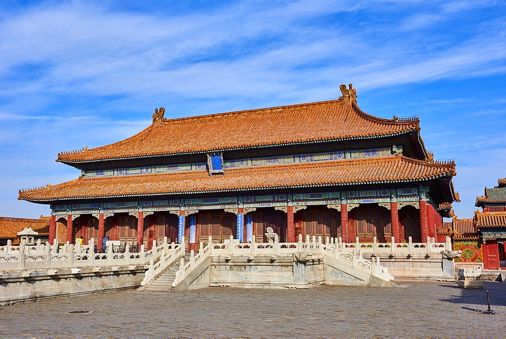Palace of Tranquil Longevity, Forbidden City, Beijing, China, East Asia