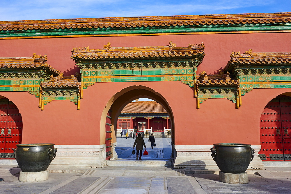 Archway in the Forbidden City, Beijing, China