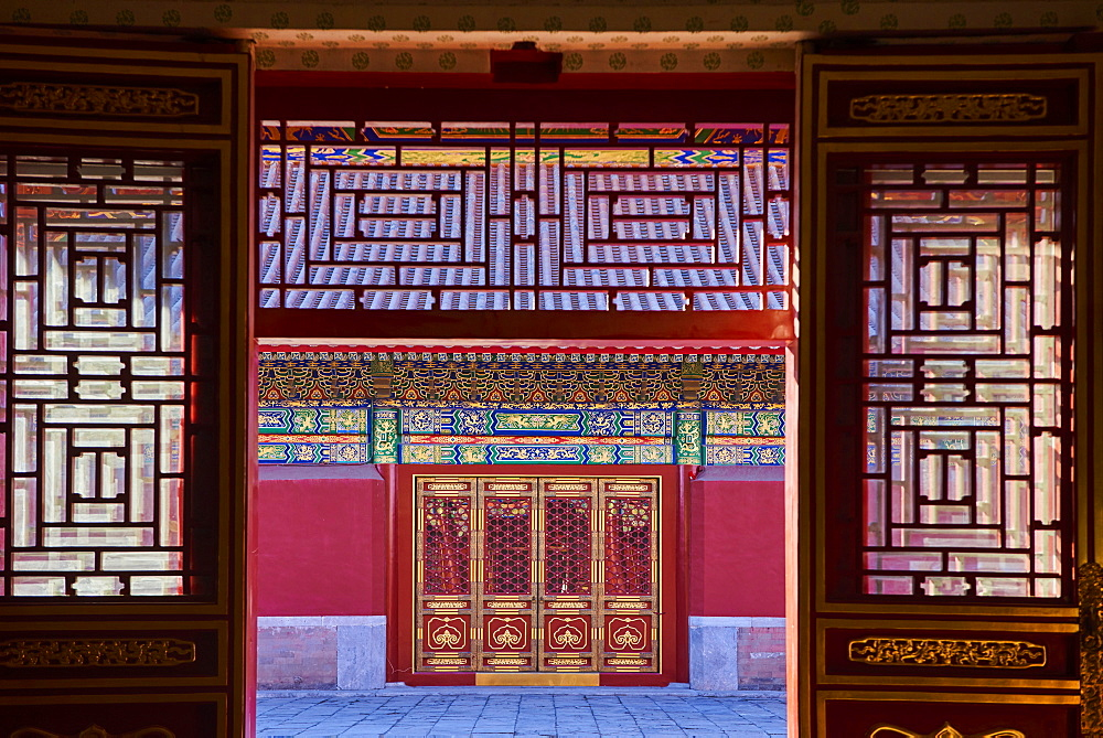 Palace of Tranquil Longevity, the Forbidden City, Beijing, China