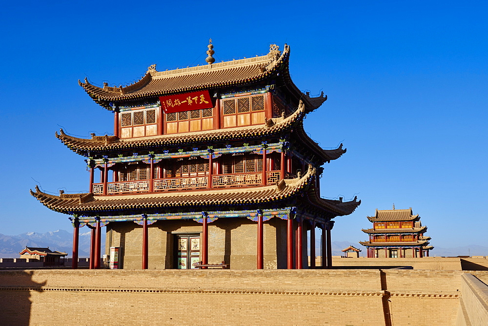 The fortress at the western end of the Great Wall, UNESCO World Heritage Site, Jiayuguan, Gansu Province, China, Asia