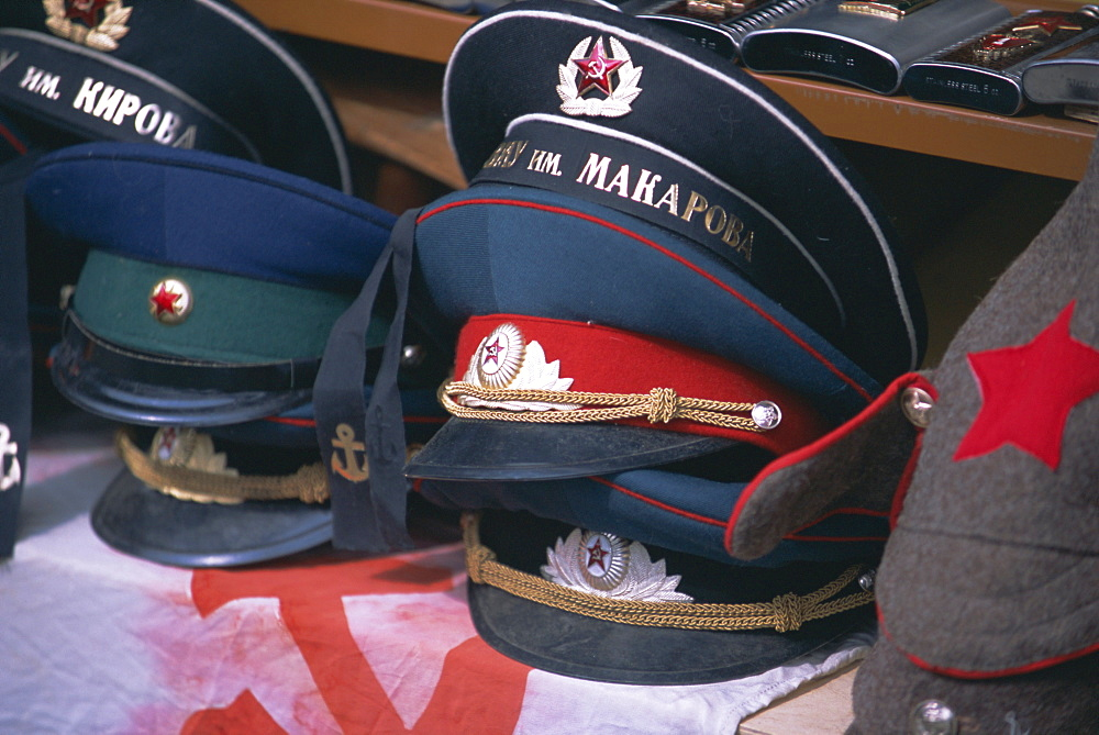 Soldiers hats, Moscow, Russia, Europe