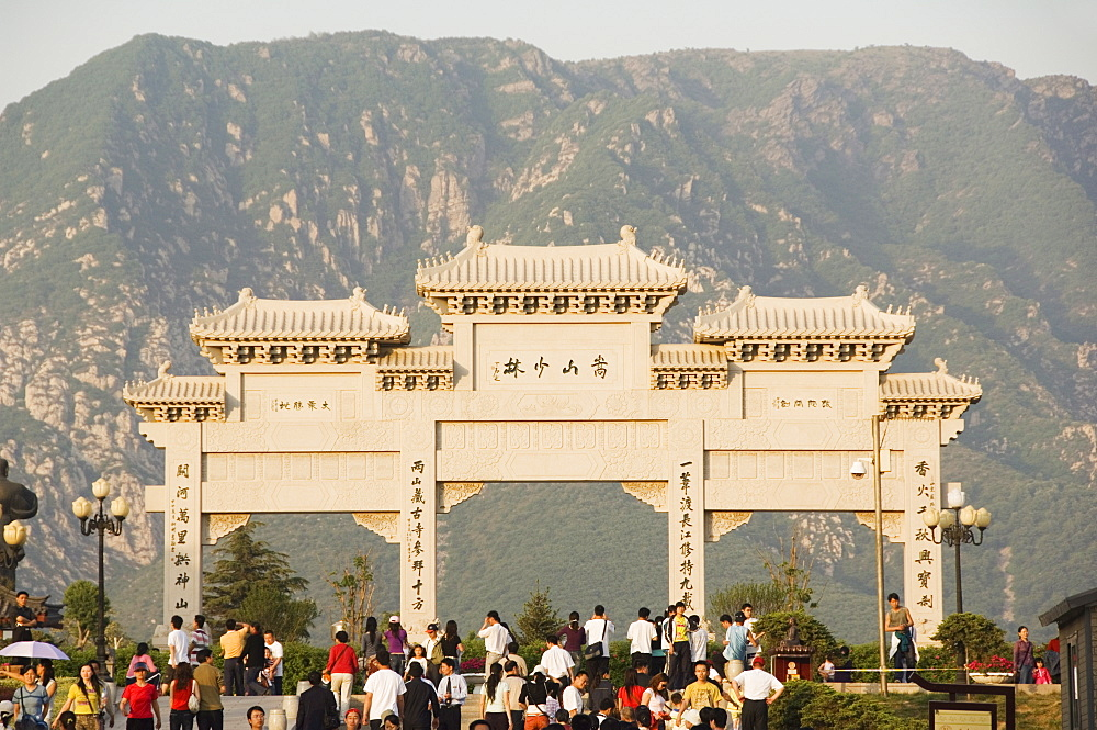 Entrance gate to Shaolin temple, the birthplace of Kung Fu martial art, Shaolin, Henan Province, China, Asia
