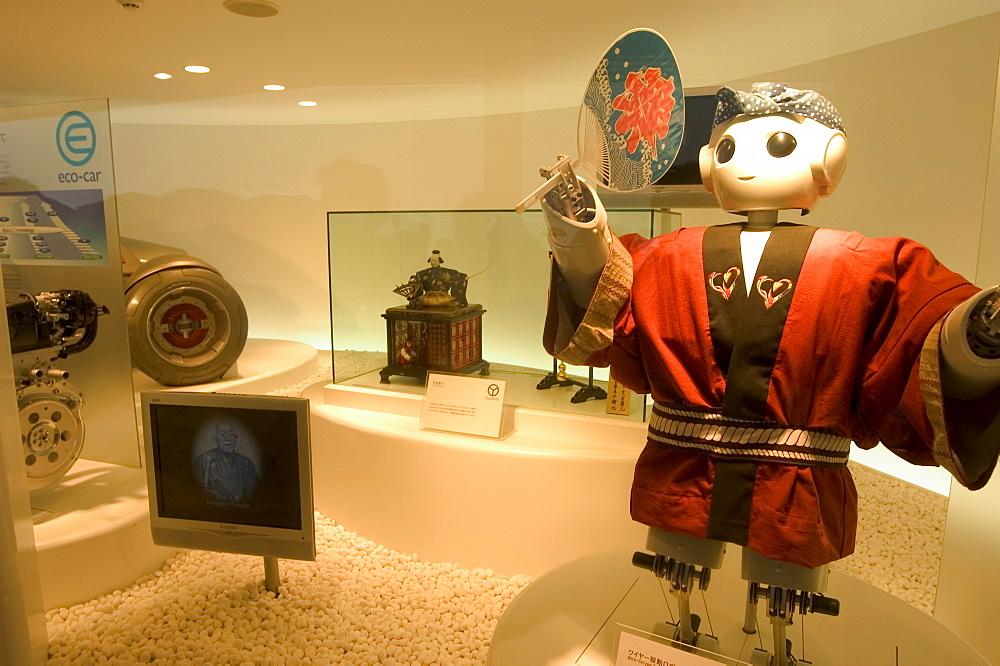 Robot in Japanese yukata, Toyota exhibition, Aichi Expo Japan 2005, Nagoya, Honshu Island, Japan, Asia