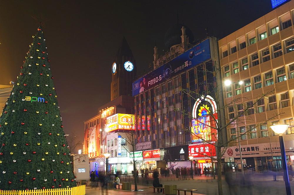Christmas Tree Decorations At Wangfujing Shopping Street Beijing China Asia