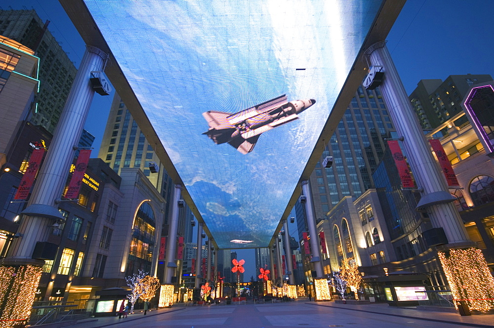 Asia's largest TV screen at The Place shopping centre, Beijing, China, Asia - 733-2941