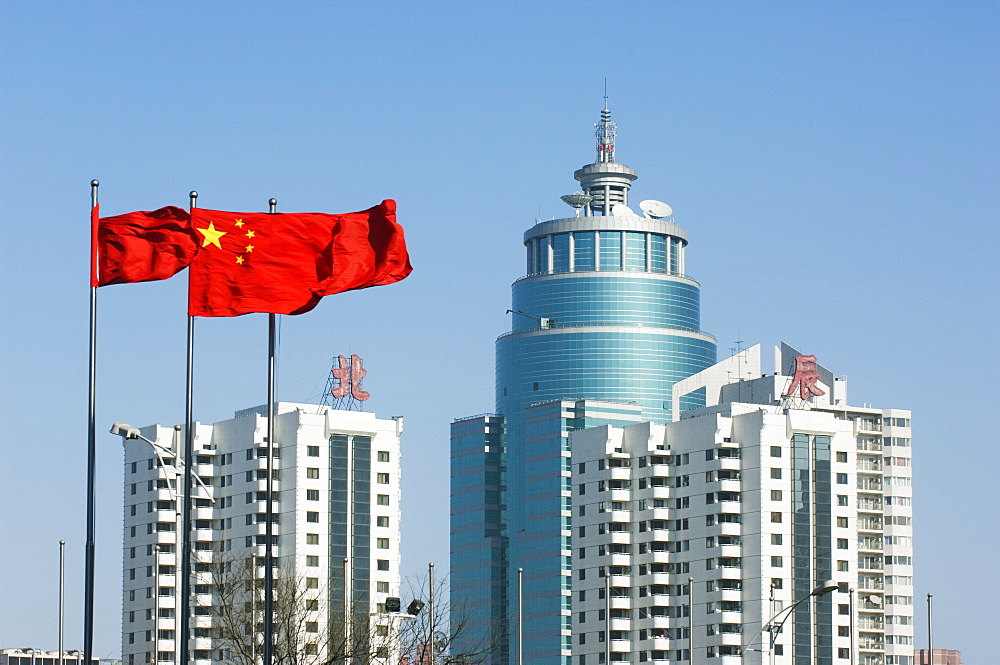 Chinese national flags in the CBD business district, Beijing, China, Asia