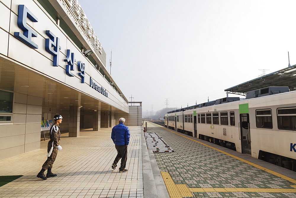 Dorasan train station to North Korea, DMZ (Demilitarized Zone) on the border of North and South Korea, South Korea, Asia