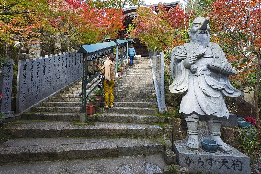 Karasu Tengu statue in Daisho-in Buddhist temple, Miyajima Island, Hiroshima Prefecture, Honshu, Japan, Asia
