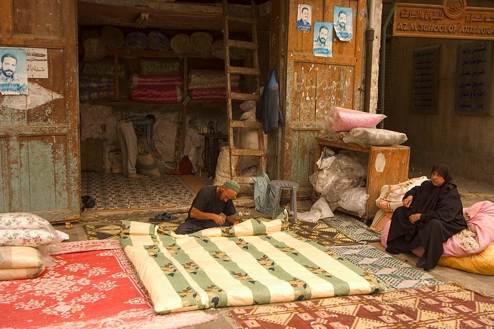 Carpet makers, Tripoli, Lebanon, Middle East