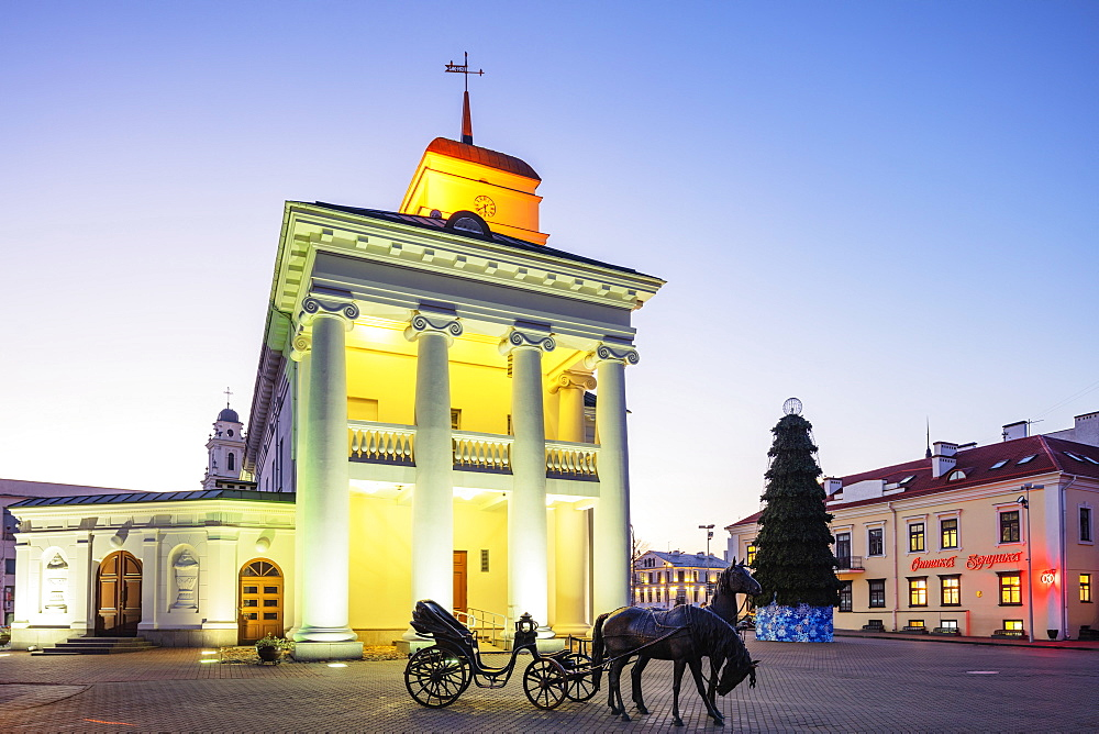 Minsk City Hall at dusk, Minsk, Belarus, Eastern Europe