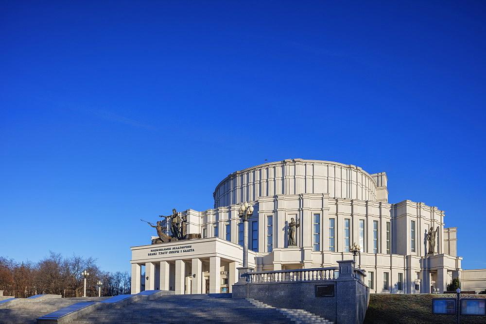National Opera and Ballet of Belarus, Trinity Suburb, Central Minsk, Belarus, Eastern Europe