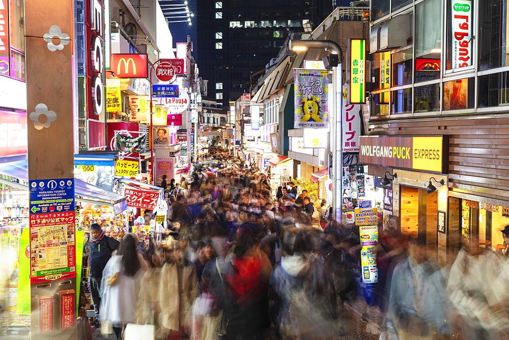 Harajuku district, Tokyo, Japan, Asia
