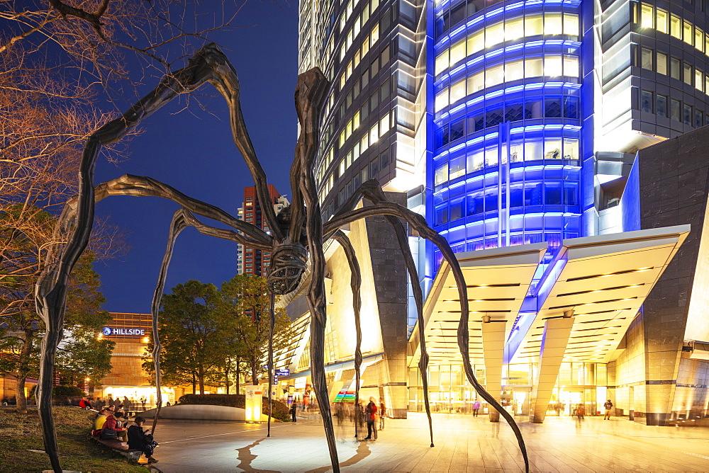Asia, Japan, Tokyo, Roppongi, Roppongi Hills, Mori Tower building, Manan spider sculpture