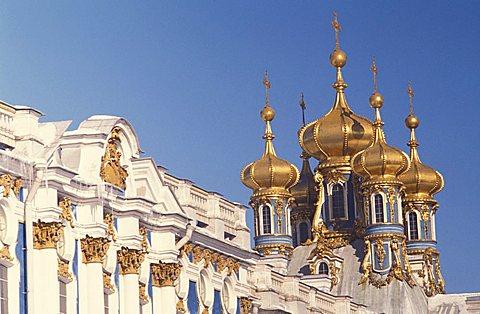 Foreshortening, Carskoe Selo palace, Zar residence, Puskin, Saint Petersburg, Russia, Europe