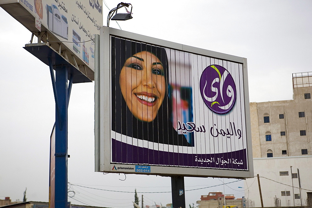 Advertising poster, Sana'a, Yemen, Middle East