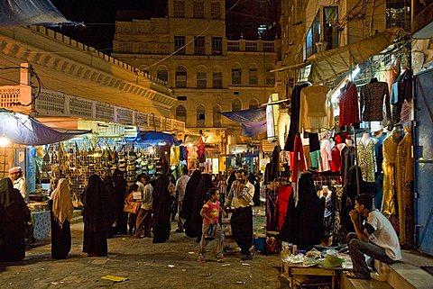 Market, Al Mukalla, Yemen, Middle East