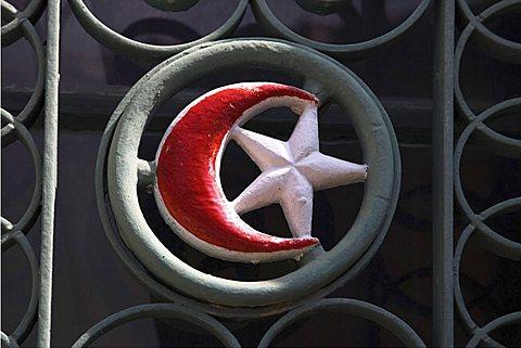 Windows of the Mosque, Yesiliurt Village, Assos, Turkey, Europe