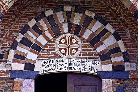 Church of Santi Pietro e Paolo d'Agrò, Agrò river valley, Casalvecchio Siculo, Messina, Sicily, Italy, Europe