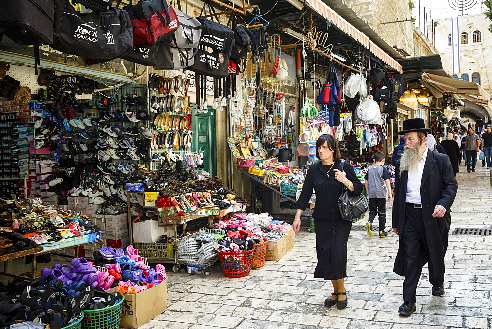 Market in the Muslim Quarter in the Old City, Jerusalem, Israel, Middle East