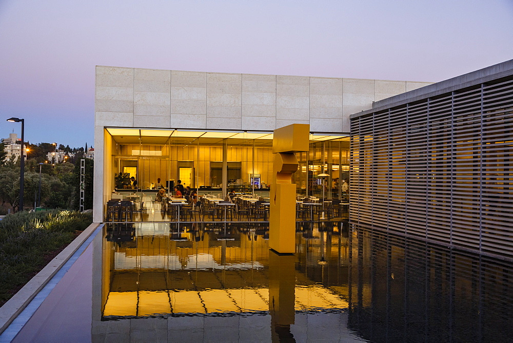 The pool and the restaurant at the entrance of the Israel Museum in Jerusalem, Israel, Middle East