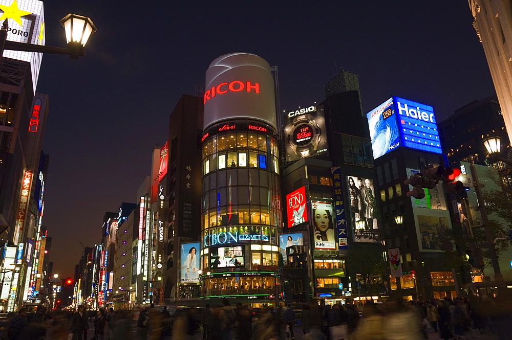 Ginza Shopping District at dusk, Tokyo, Central Honshu (Chubu), Japan, Asia