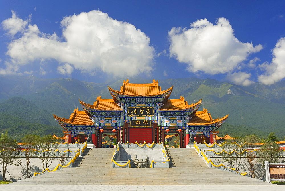 Chongsheng Temple, Dali Old Town, Yunnan Province, China, Asia - 756-537