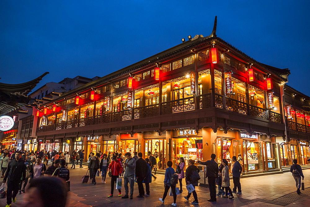 Pedestrian Street, Nanjing, Jiangsu province, China, Asia - 767-1239