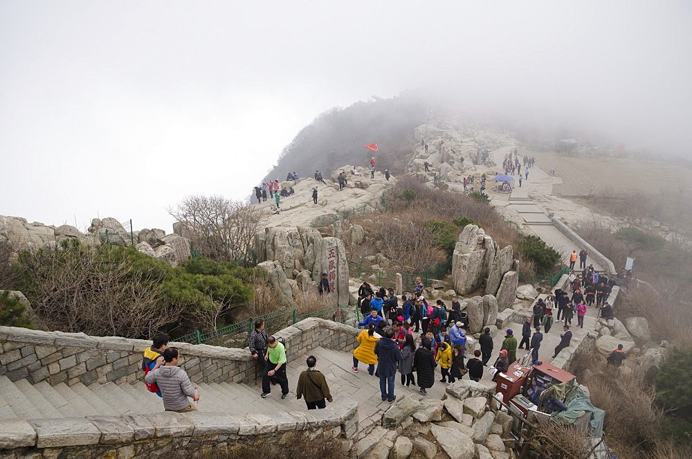 Mount Taishan, UNESCO World Heritage Site, Taian, Shandong province, China, Asia - 767-1256