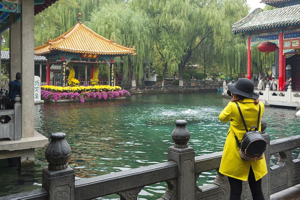 Baotu Spring Park, Jinan, Shandong province, China, Asia