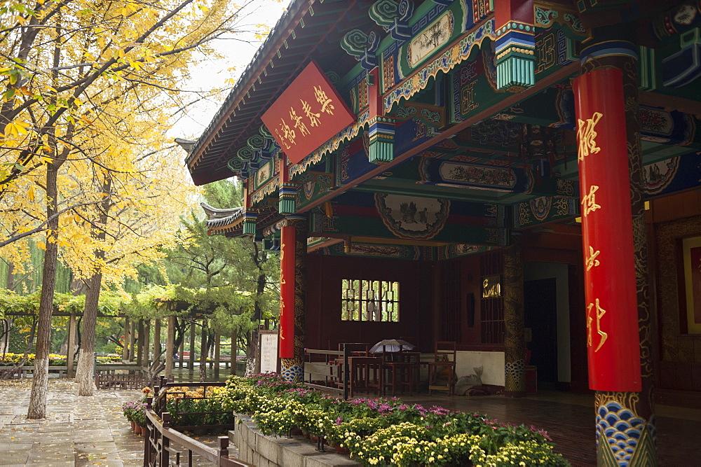 Baotu Spring Park, Jinan, Shandong province, China, Asia - 767-1258