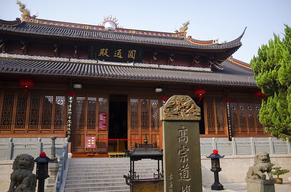 Jiangxin Island, Wenzhou, Zhejiang Province, China, Asia - 767-1263