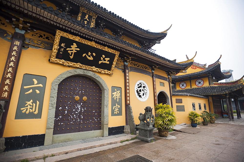 Jiangxin Island, Wenzhou, Zhejiang province, China, Asia - 767-1279