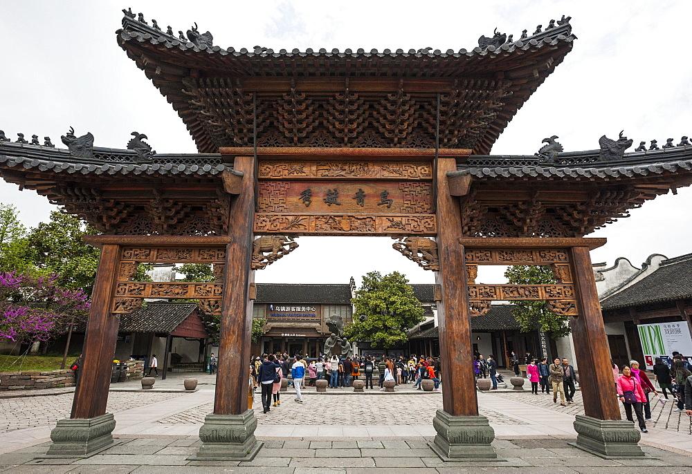 Wuzhen, Zhejiang province, China, Asia - 767-1292