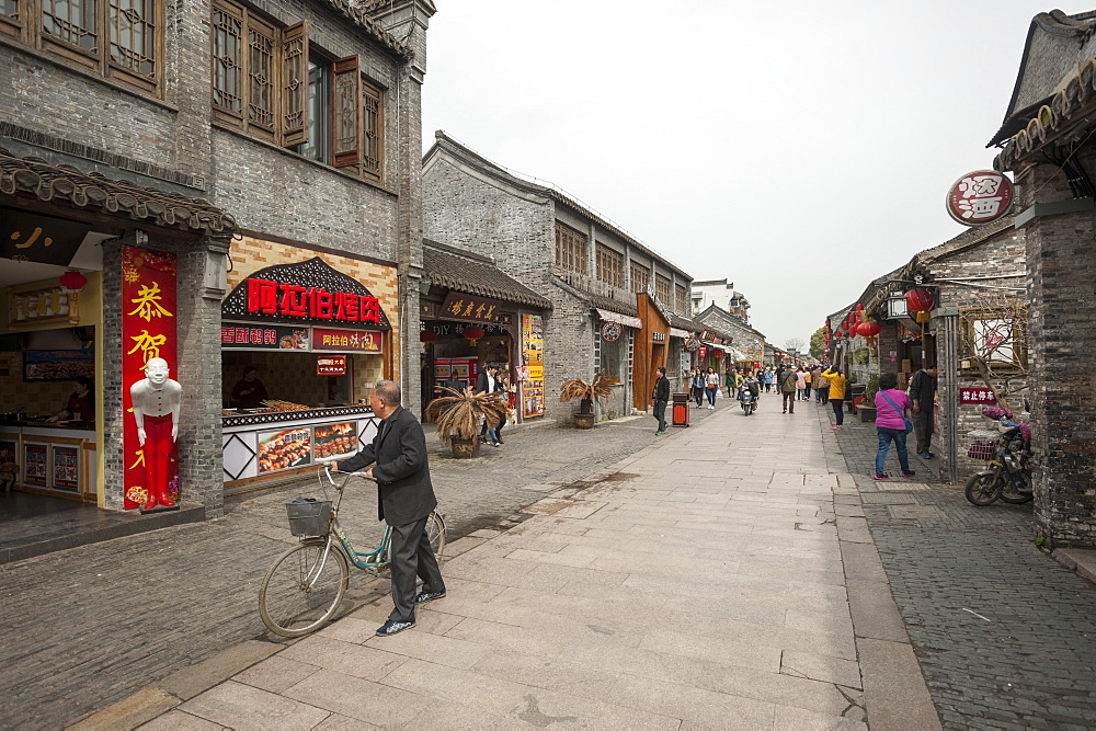 Ancient Street, Yangzhou, Jiangsu province, China, Asia - 767-1293