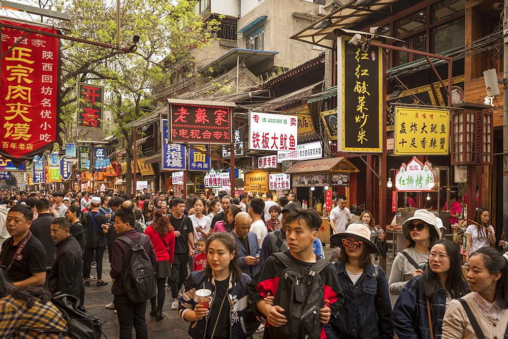 Muslim Quarter, Xi'an, Shaanxi Province, China, Asia - 767-1322