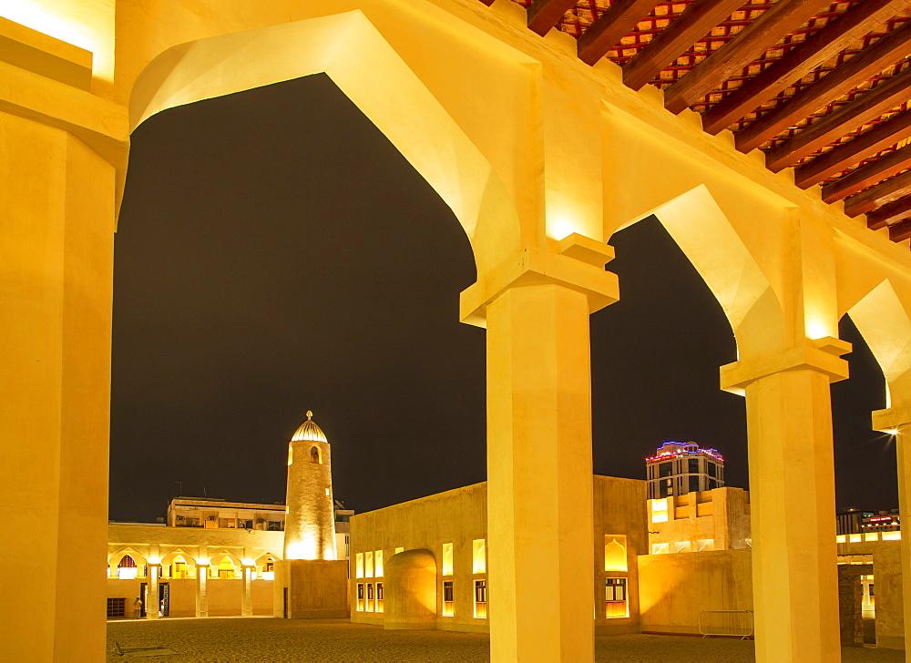 Doha, Qatar, Middle East