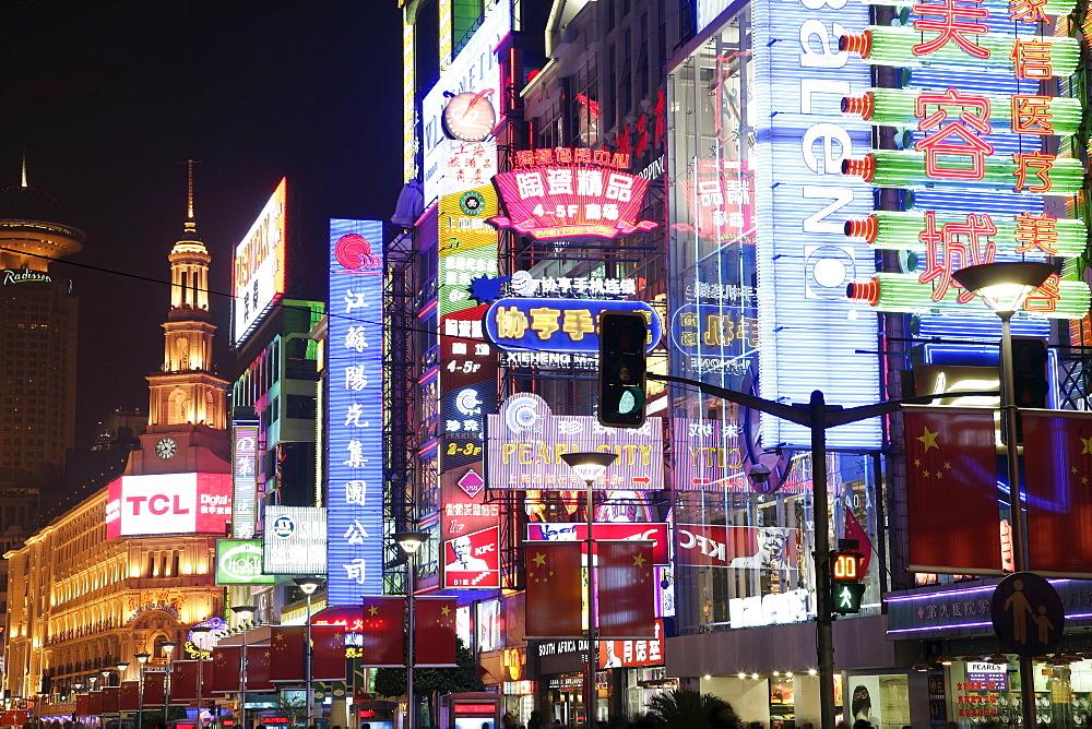 Nanjing Road at night, Shanghai, China, Asia