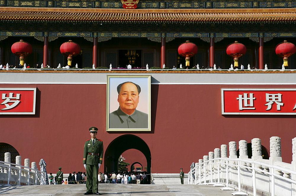 The Heavenly Gate to the Forbidden City, Tiananmen Square, Beijing (Peking), China, Asia - 772-485