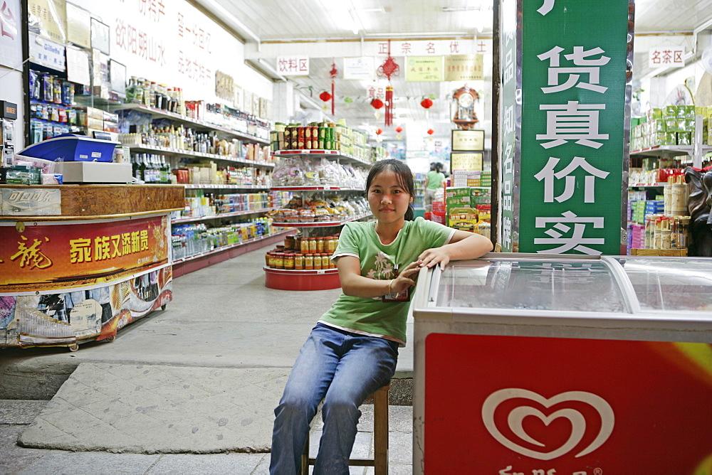 Supermarket, Yangshuo, Guangxi Province, China, Asia