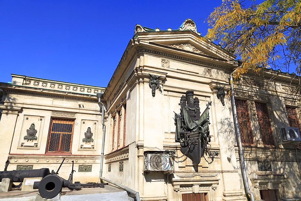 Russian Black Sea Fleet Museum, Sevastopol, Crimea, Ukraine, Europe