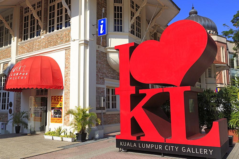 Kuala Lumpur City Gallery in Merdeka Square, Kuala Lumpur, Malaysia, Southeast Asia, Asia