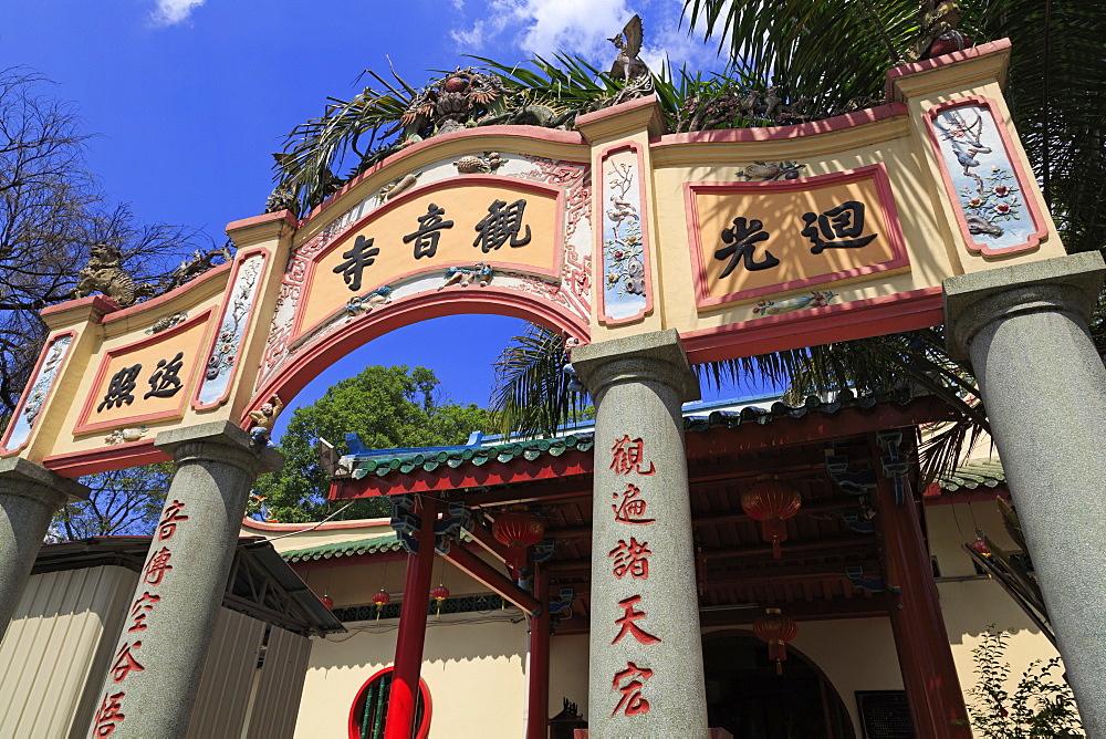 Guan Yin Chinese Temple, Chinatown, Kuala Lumpur, Malaysia, Southeast Asia, Asia