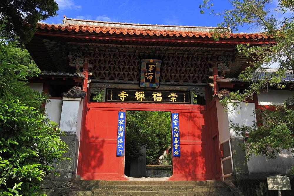 Sofukuji Temple, Nagasaki, Kyushu Island, Japan, Asia