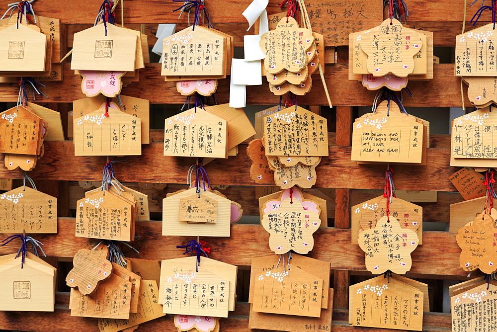 Prayers, Yasukuni-Jinga Shrine, Tokyo, Japan, Asia