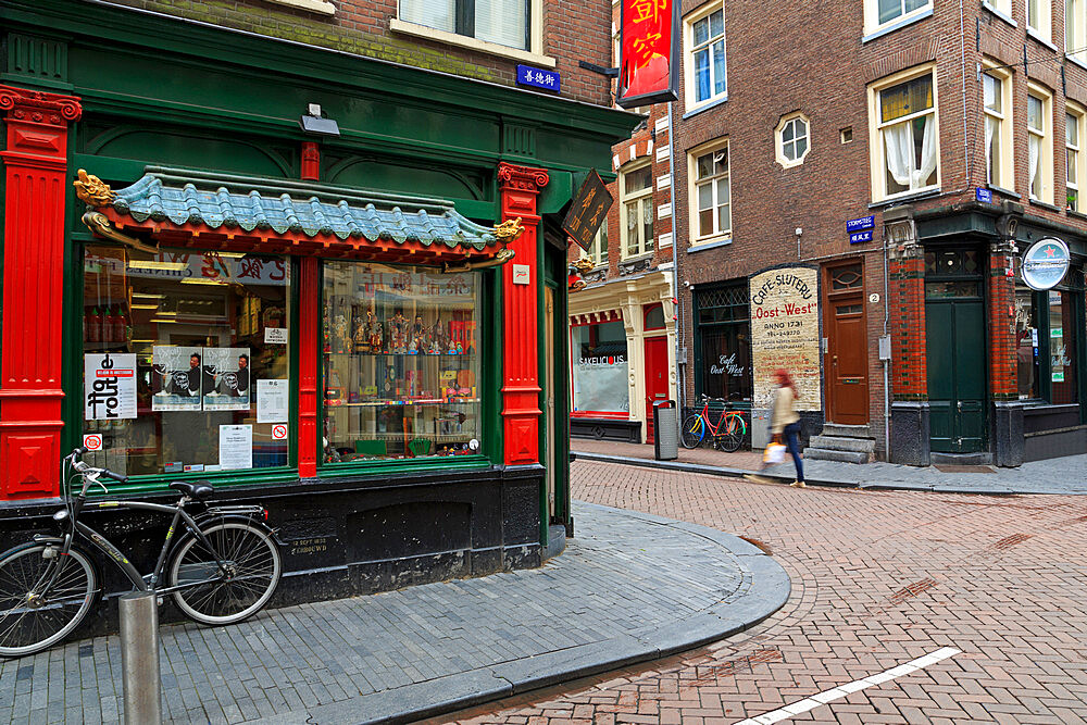 Chinatown, Amsterdam, North Holland, Netherlands, Europe - 776-5313