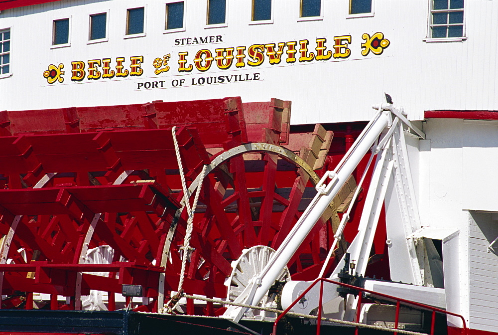 Detail of the Belle of Louisville riverboat, Louisville, Kentucky, United States of America, North America